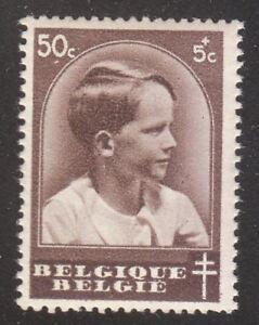 Belgium 1936 MNH Mi 437 Sc B183 Prince Baudouin