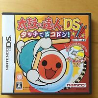 Nintendo DS Taiko no Tatsujin DS w/ unopened 2 Drum Sticks Japan (Used)