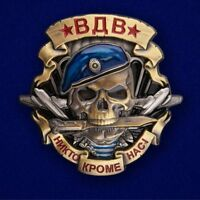 "Russian AWARD ORDER BADGE pin insignia - Russian airborne Badge ""Skull"" (VDV)"
