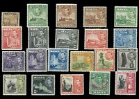 Malta 1938-43 KGVI Pictorial Complete Set/21 Stamps SG217/31 Mint Hinged 10-5