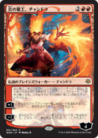 Japanese MTG - Chandra, Fire Artisan (ALTERNATE ART) - NM War of the Spark