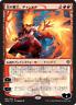 Japanese MTG - Chandra, Fire Artisan (ALTERNATE ART) - NM War of the Spark