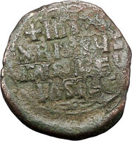 JESUS CHRIST Class A2 Anonymous Ancient 1028AD Byzantine Follis Coin i48315
