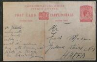 1950 Cyprus Postal Stationary Postcard Cover To Haifa Palestine  MXE