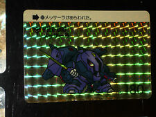 SD GUNDAM SUPER DEFORMED CARD CARDDASS PRISM CARTE 213 BANDAI JAPAN 1989 G+>EX+