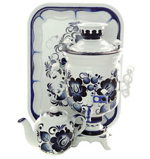 """Russian Electric Samovar Tray Teapot Set """"Gzhel"""" for 110 volts"""
