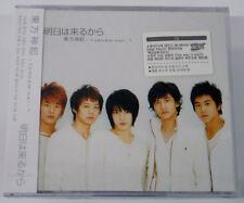 DBSK TVXQ - 明日は來るから Ashitawa Kuru Kara (JPN 4th Single) CD