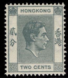HONG KONG GVI SG141a, 2c grey, LH MINT.