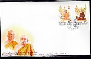Thailand 2021 FDC Glorification of Supreme Patriarchs of Thailand