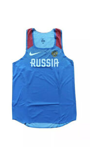 Nike Pro Elite Russian National Team Track And Field Men's Singlet Very Rare M