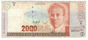 COSTA RICA 2000 Colones VF+ Banknote (1997) P-265a Series A Paper Money