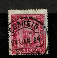 Portugal SC# 76, Used, shallow top margin thin, bottom surface scratch - S5603