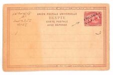 BF263 EGYPT Unused Overprinted Reply Card