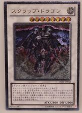 Yu Gi Oh Scrap Dragon DREV-JP043 Ultimate Rare Schrottdrache Japanese Mint