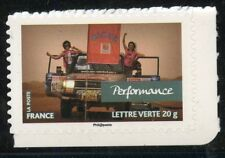 STAMP / TIMBRE FRANCE AUTOADHESIF N° 810 ** FEMMES DE VALEUR / PERFORMANCE