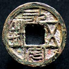 YONG AN WU ZHU (529-543) CHINE / CHINA - Northern Wei - sapèque - H13.23