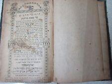 Hebrew  judaica book Zaleszczyki 1909 חוות דעת