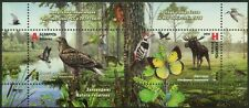 Belarus-2018 Protection of Nature. Nature reserves. Birds. Butterflies Wild 3.5€