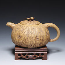 "OldZiSha-Famous China Yixing Zisha Old 520cc ""GongChun"" Teapot By Huang YuLin"
