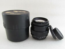EXC!!! Jupiter-9 f2/85mm Russia USSR M42 SLR Portrait Lens Zenit Pentax Praktica