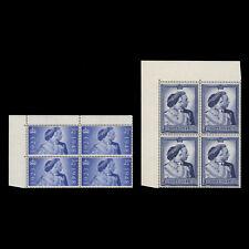 Great Britain 1948 (MNH) Royal Silver Wedding blocks