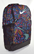 New Nike Brasilia Medium Training Backpack -- Floral