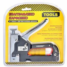 ☀️ HEAVY DUTY 3 IN 1 UPHOLSTERY STAPLE & NAILS GUN TACKER 300 STAPLES NAIL