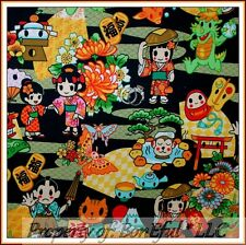 BonEful FABRIC FQ Cotton Quilt B&W Anime Kid Flower Chinese Dragon Butterfly Cat