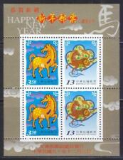 REP. OF CHINA TAIWAN 2001 LUNAR YEAR OF HORSE 2002 SOUVENIR SHEET 4 STAMPS MINT