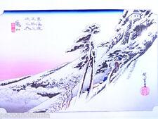 STAMPA GIAPPONESE DI HIROSHIGE UTAGAWA TITOLO KAMEYAMA ISE SANGU LINE STATION