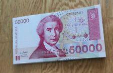 More details for 100xcroatia 50000 dinars (p26) 1993 unc