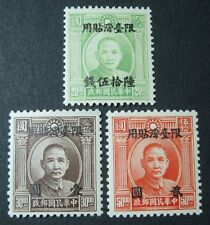 Taiwan 1946 Surcharge on London Print SYS (3v Cpt) Fresh MNH