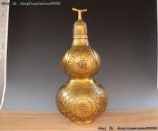 Chinese Brass Copper Gossip Bixie Bottle Gourd Calabash Cucurbit Statue Jar Pot