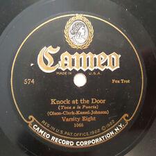 VARSITY EIGHT/BOB HARING Knock At The Door/Charley My Boy CAMEO 574 78RPM HEAR