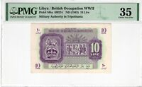 Libya Military Authority 1943 10 Lire PMG Banknote Choice VF 35 WWII M4a