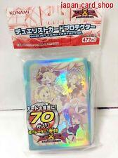 21967 AIR Yu-Gi-Oh! Zexal KONAMI OCG Duelist Card Protector Sleeve(70) Madolche