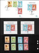 Netherlands Antilles 15 Oct 1986 Child Welfare UMM MNH, Used & FDC Complete Set