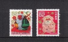 JAPAN 2015 ZODIAC YEAR OF MONKEY 2016 SHORT SET OF 2 STAMPS IN MINT MNH UNUSED