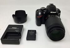 NIkon 24.2MP D3200 DSLR Camera with 18-55mm Lens *EXCELLENT*