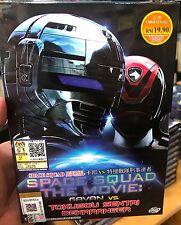Space Squad: Gavan vs. Dekaranger (Movie) ~ DVD ~ English Subtitle ~ Sentai