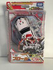 [NIB] Takara Transformers Henkei! Henkei! C-08 Prowl