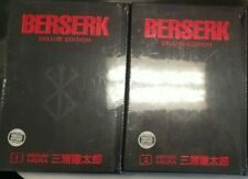 Berserk Hardcover Deluxe Edition Volumes 1-2 BRAND NEW SEALED!! English!