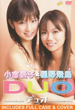 "Yuko Ogura & Asuka Hoshino ""Duo"" DVD FDGD-11 petite asian teen girlfriends model"
