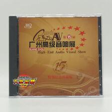 2011 15th GuangZhou High-End Audio Visual Show 廣州高級音響展 HQCD CD 特別紀念珍藏版