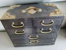 "Antique Vintage Chinese Brass Wood Drawer Small Storage Box 11.75x6.5x10"""