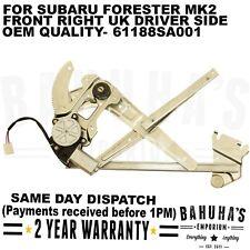 WINDOW REGULATOR- FOR SUBARU FORESTER MK2 2002-12 FRONT RIGHT SIDE & 2 PIN MOTOR