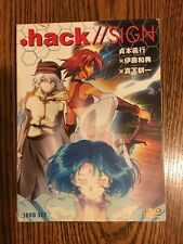 Anime - .hack Sign 3 Dvd Set - English or Chinese Subbed - Japanese Audio