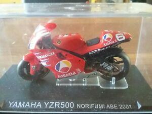 YAMAHA YZR500 DISPLAY MODEL