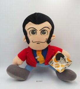 "Lupin The Third B1502 Banpresto 1996 Plush 8"" Stuffed TAG Toy Doll Japan"