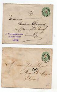 Belgium preprint stationery 1890's postmarked Anvers x 2